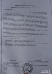 Война за национальный парк в Одесской области: Гриневецкий против Русева (ФОТО)