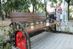 Лунный парк  Презентация символа города-побратима Регенсбург