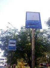"""Жители жилмассива """"Радужный"""" в Одессе требуют установить светофор на опасной дороге (ФОТО)"""