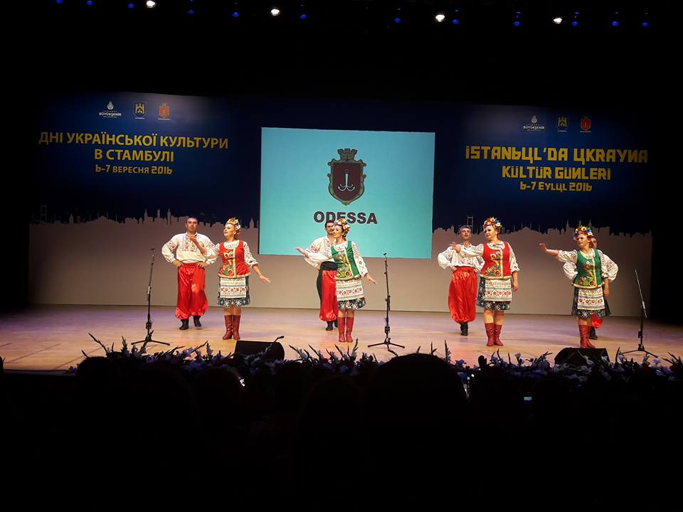 В Стамбуле прошел День Одессы