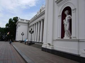 Новые рабочие места чиновников одесской мэрии будут на кладбище