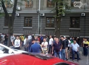 В центре Одессы подрались футбольные фанаты
