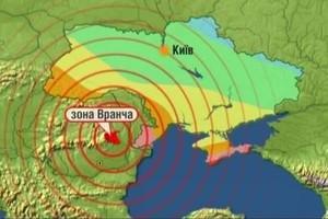 Одесситы в соцсетях - о землетрясении