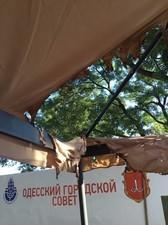 "На Думской площади подожгли палатку ""антитрухановского майдана"""