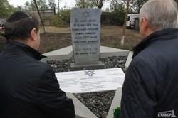 памятник жертвам нацизма