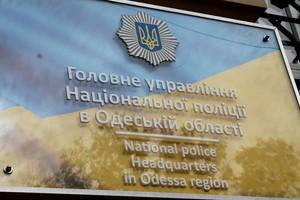 Масштабное ДТП в Одессе: подробности (ФОТО, ВИДЕО)