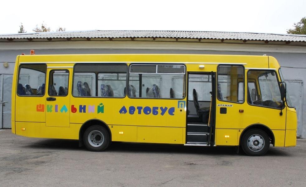 Школьные автобусы для Арцизского района