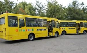 В Арцизском районе купили два новых школьных автобуса (ФОТО)
