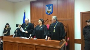 """Хозяйственный суд Одесской области принял решение в пользу НПП """"Тузловские лиманы"""""""