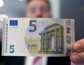 Еврокомиссия предлагает ввести 5 евро за вьезд в Шенгенскую зону для украинцев