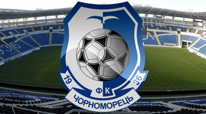 Страсти вокруг футбольного матча Олимпик - Черноморец