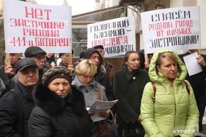 Итоги 23 ноября в Одессе: скандальные стройки, аресты коррупционеров и рейдерский захват торговой сети