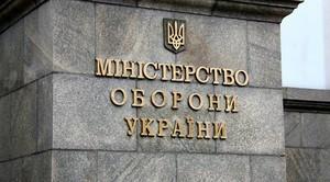 Минобороны России открыто угрожает войной Украине