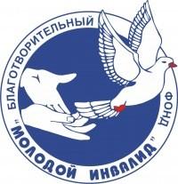"""Благотворительный фонд """"Молодой инвалид"""" проводит аукцион творческих работ одесских художников"""