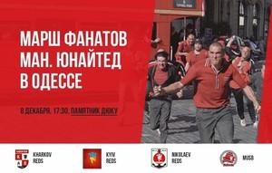 В Одессе могут быть провокации во время большого футбола