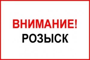 С начала декабря в Одесской области пропали девять детей