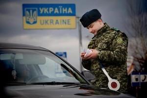 В Одесской области пограничники обнаружили два автомобиля, которые находились в розыске Интерпола