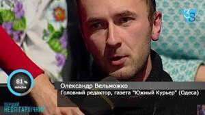 Саакашвили открестился от своего спонсора (ВИДЕО)