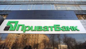 """Одесские эксперты о национализации """"Приватбанка"""": населению предложили оплатить доли за владельцев банка"""