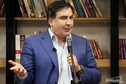 Я не был главой исполнительной власти в Одесской области,- Саакашвили (ФОТО, ВИДЕО)
