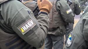Претендентов на пост директора одесского НАБУ больше, нежели было желающих возглавить Одесскую область