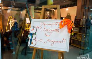 В Одессе открылась художественная ярмарка с мандариновым настроением (ФОТО)