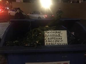 """Правый сектор в Одессе устроил """"генеральную уборку"""" под консульством РФ (ФОТО)"""