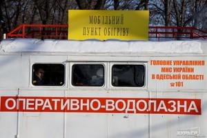 В Одесском регионе свернули пункты обогрева