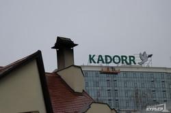 """В Одессе под застройку """"Кадорра"""" ушло 14 гектаров элитной земли в Аркадии (ФОТО)"""