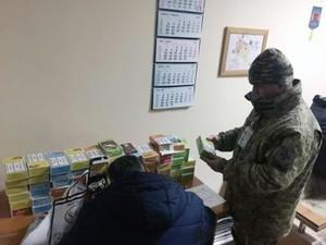 Одесских любителей кальяна пограничники оставили без контрабандного курева (ФОТО)