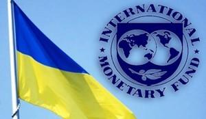 Правительство Украины до конца года откажется от льгот для граждан