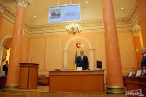 Мэр Одессы снова отдыхает