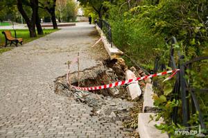 Склоны в одесском парке Шевченко укрепят подпорной стенкой