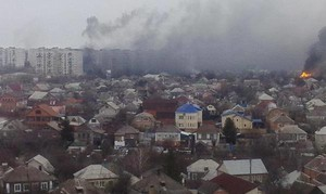 """Бои под Мариуполем: террористы обстреляли населенные пункты из """"градов"""", танков и крупнокалиберной артиллерии"""