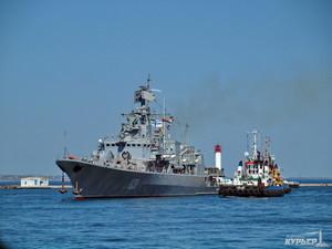 Под Одессой будут капитально модернизировать флагман военного флота Украины