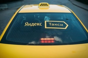 Яндекс-такси теперь работает во Львове