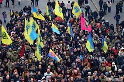 Майдан Независимости: марш памяти Героев Небесной сотни (ФОТО)