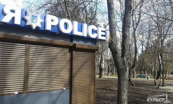 Одесская полиция устраивает свои опорные пункты в МАФах (ФОТО)