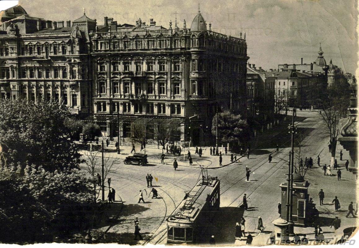 архивные фото города одесса клешни крупные, них