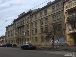 В Одессе продают за 2 миллиона долларов бывший учебный корпус Гидромета (ФОТО)