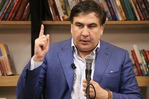 Теперь у бывшего одесского губернатора официально есть своя партия