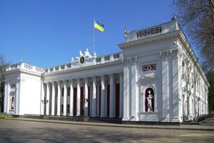 В Одессе при получении взятки задержали чиновника департамента муниципальной безопасности