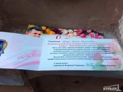 У нардепа Кивалова есть доступ к персональным данным одесситов (ФОТО)