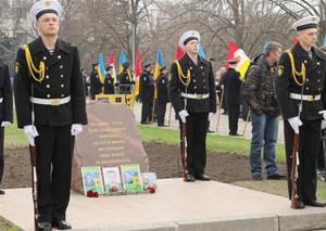 В Одесе почтили память добровольцев (ФОТО)