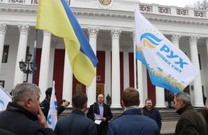 На Думской митинговали немногочисленные фанаты Саакашвили (ФОТО)