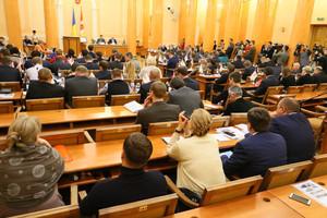 Одесский  горсовет разрешил продать на аукционе девять земельных участков