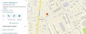 Одесскую пятиэтажку будет ремонтировать фирма из Днепра