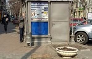 В Одессе демонтируют терминалы пополнения счета (ФОТО)