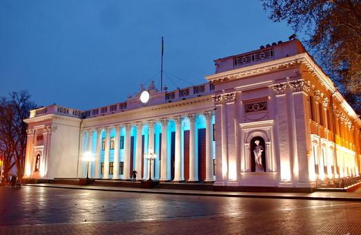 Одесские чиновники заседают без Труханова: мэр улетел в Брюссель (ТРАНСЛЯЦИЯ)
