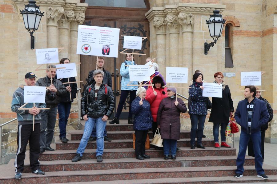 В Одессе состоялась акция протеста против лютеранского епископа (ФОТО)